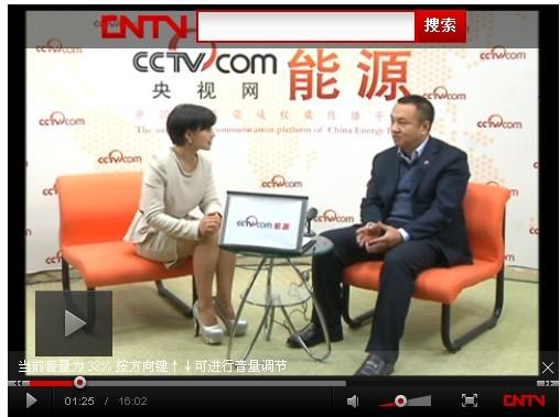 """贝博怎么样贝博网站登录不上去董事长李文东 谈""""智能电网技术及标准发展与展望"""""""